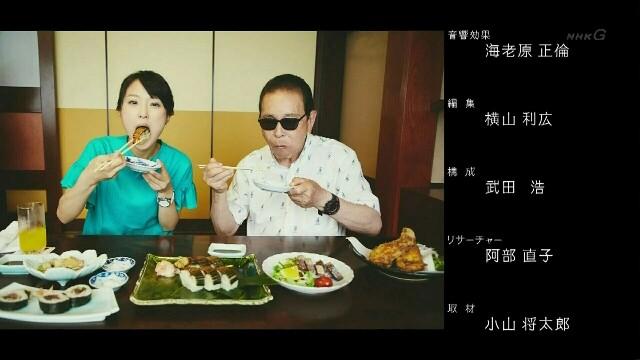 f:id:morifumikirikita319:20171001190152j:image