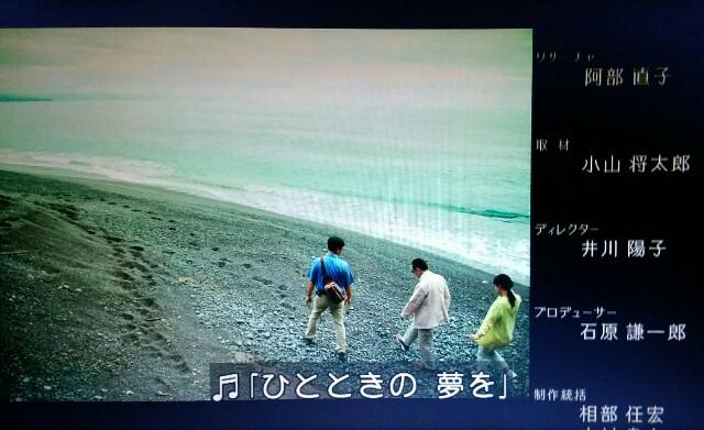 f:id:morifumikirikita319:20171001190208j:image