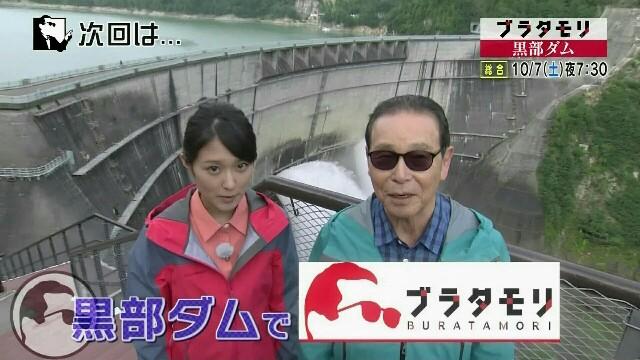 f:id:morifumikirikita319:20171001190309j:image