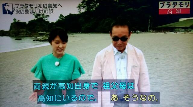 f:id:morifumikirikita319:20171001204526j:image