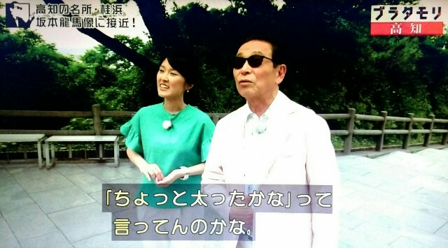 f:id:morifumikirikita319:20171001205024j:image