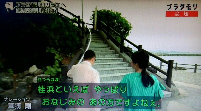 f:id:morifumikirikita319:20171001205949j:image