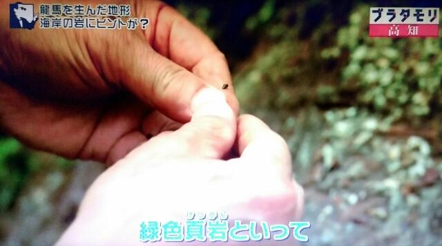 f:id:morifumikirikita319:20171002180343j:image