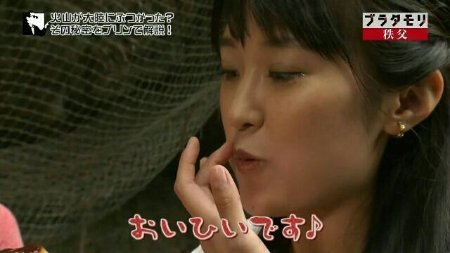 f:id:morifumikirikita319:20171002194409j:image