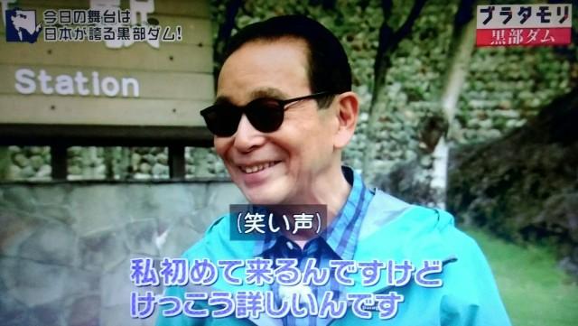 f:id:morifumikirikita319:20171007215637j:image