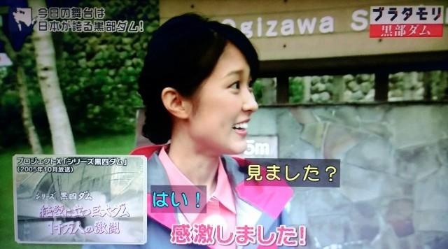f:id:morifumikirikita319:20171007215801j:image