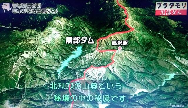 f:id:morifumikirikita319:20171007215900j:image