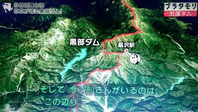 f:id:morifumikirikita319:20171007215920j:image