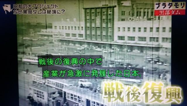 f:id:morifumikirikita319:20171007232455j:image