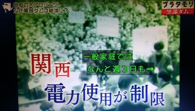 f:id:morifumikirikita319:20171007232507j:image