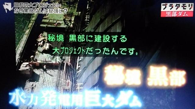 f:id:morifumikirikita319:20171007232531j:image