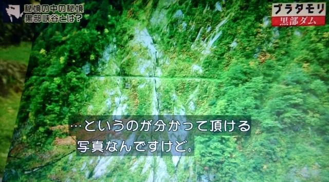 f:id:morifumikirikita319:20171007234331j:image