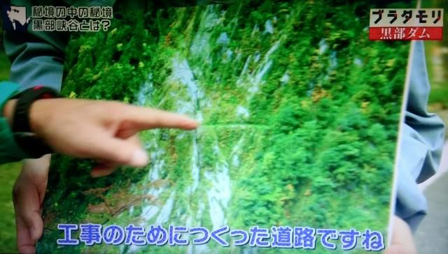 f:id:morifumikirikita319:20171007234353j:image