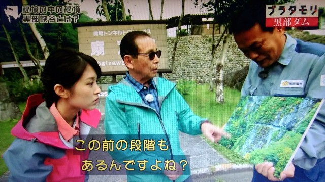 f:id:morifumikirikita319:20171007234510j:image