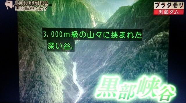 f:id:morifumikirikita319:20171008000432j:image