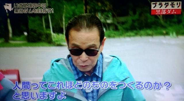 f:id:morifumikirikita319:20171008001536j:image