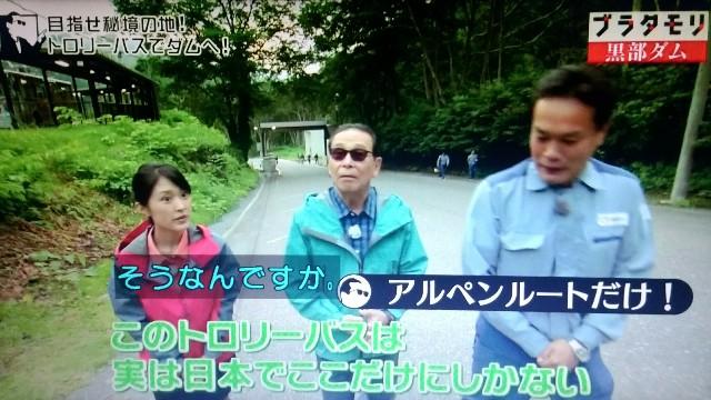 f:id:morifumikirikita319:20171008064612j:image