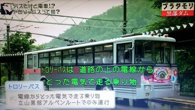 f:id:morifumikirikita319:20171008064628j:image