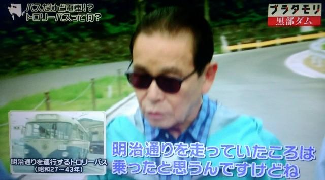 f:id:morifumikirikita319:20171008081138j:image