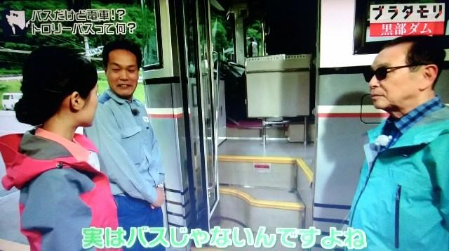 f:id:morifumikirikita319:20171008081316j:image