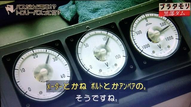 f:id:morifumikirikita319:20171008082617j:image