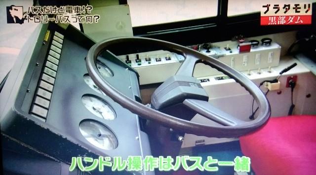 f:id:morifumikirikita319:20171008082636j:image