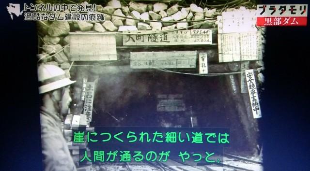 f:id:morifumikirikita319:20171008084500j:image