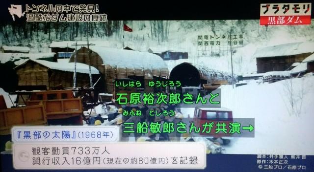 f:id:morifumikirikita319:20171008084620j:image