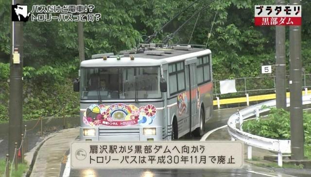 f:id:morifumikirikita319:20171008085350j:image