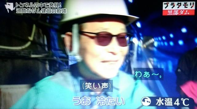 f:id:morifumikirikita319:20171008085545j:image