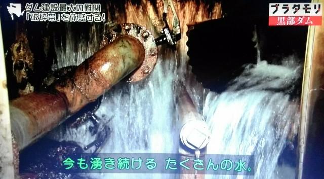 f:id:morifumikirikita319:20171008090846j:image