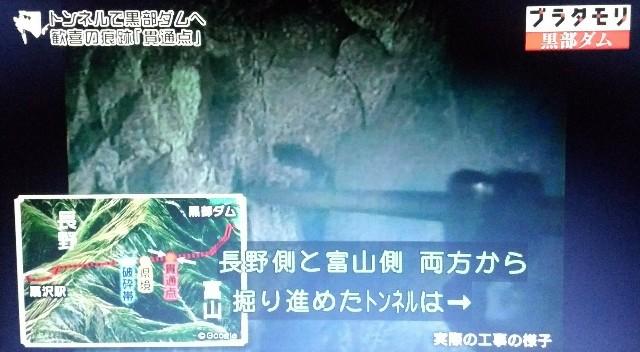 f:id:morifumikirikita319:20171008110826j:image