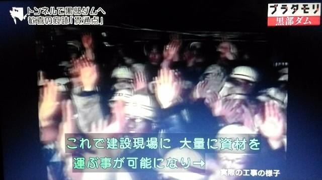 f:id:morifumikirikita319:20171008111019j:image