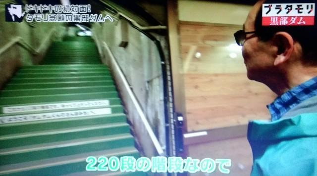 f:id:morifumikirikita319:20171008123010j:image