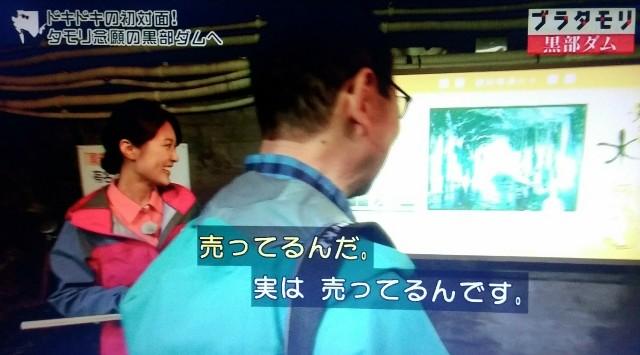 f:id:morifumikirikita319:20171008123221j:image