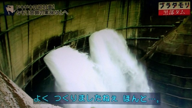 f:id:morifumikirikita319:20171008130645j:image