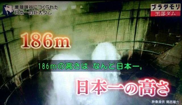 f:id:morifumikirikita319:20171008130719j:image