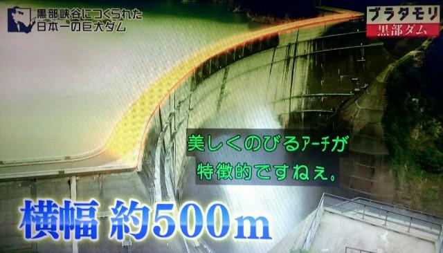 f:id:morifumikirikita319:20171008130735j:image