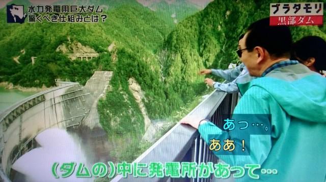 f:id:morifumikirikita319:20171008134931j:image