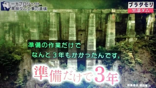 f:id:morifumikirikita319:20171008142343j:image