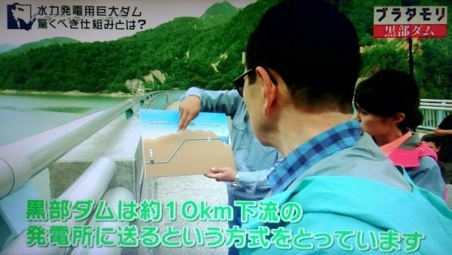 f:id:morifumikirikita319:20171008150141j:image