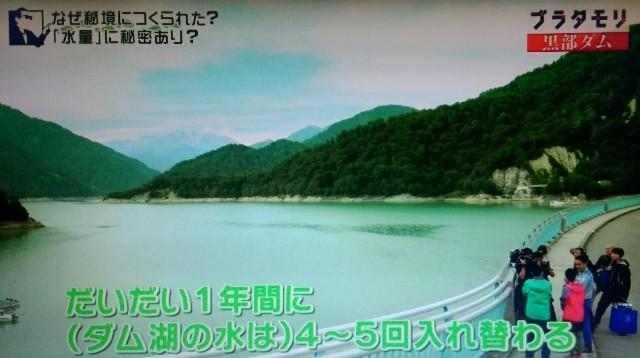 f:id:morifumikirikita319:20171008151613j:image