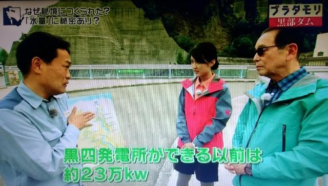 f:id:morifumikirikita319:20171008151847j:image