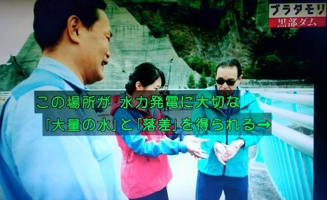 f:id:morifumikirikita319:20171008155317j:image