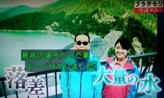 f:id:morifumikirikita319:20171008155331j:image