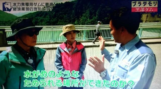 f:id:morifumikirikita319:20171008155358j:image