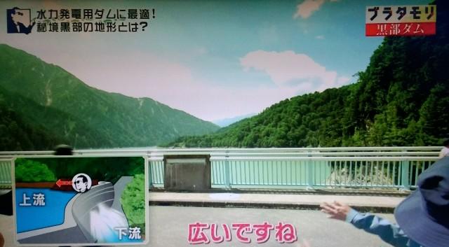 f:id:morifumikirikita319:20171008155946j:image