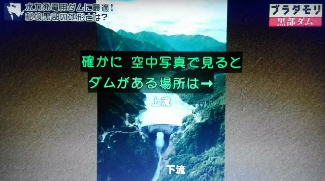 f:id:morifumikirikita319:20171008171714j:image