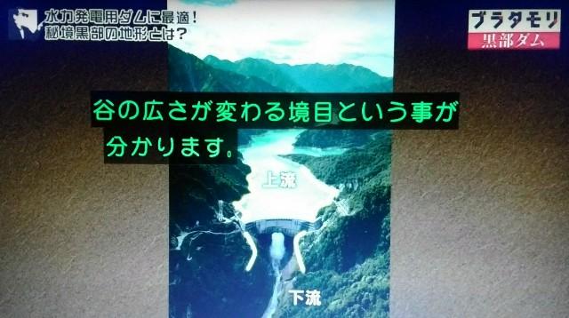 f:id:morifumikirikita319:20171008171728j:image