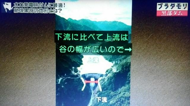 f:id:morifumikirikita319:20171008171738j:image